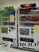 040905_1644001.jpg