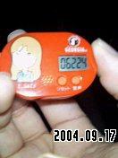 040917_2005001.jpg